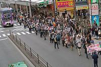 新宿でデモデモ - ムキンポの exblog.jp