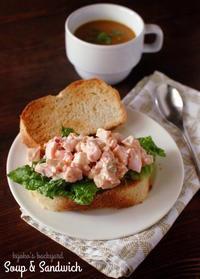 ピンクのエッグサンド&人参スープ - Kyoko's Backyard ~アメリカで田舎暮らし~