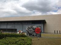 京都国立博物館『海北友松展』 - MOTTAINAIクラフトあまた 京都たより