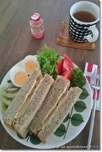 林檎ジャムとチーズのトーストサンドとママ友さんに聞いた王子の様子★ - 素敵な日々ログ+ la vie quotidienne +