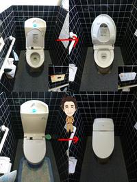 トイレの取替 - 西村電気商会|東近江市|元気に電気!