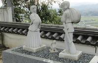 『稲羽の素兎』(5)霊石山の西麓佐井郷②河原城下 - 蘇える出雲王朝