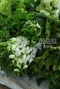 4月花教室メイキング - VERDURE 「ヴェルデュール花教室」花暮らしブログ