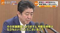 読売新聞に載った安倍総理の発言はあくまでインタビューだ - 井上靜 網誌