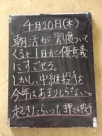 キラキラの春☆*:.。. o(≧▽≦)o .。.:*☆ - bloomと私・・・