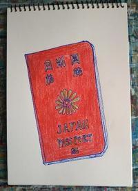 Day1 飛行機に乗る前に - たなかきょおこ-旅する絵描きの絵日記/Kyoko Tanaka Illustrated Diary