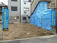 生野区勝山北5丁目既存建物解体完了 - 太陽住宅ブログ