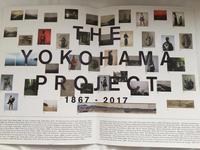 「横浜プロジェクト」×写真家ジャダ・リパ×ちょっとムライタケシ - ■■ Takeshi MURAI Design World. ■■   (ムライくん調)