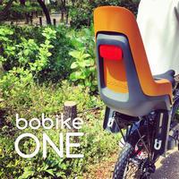2017 bobike x EZ「bobike ONE」 ボバイク チャイルドシート yepp 電動自転車 おしゃれ自転車 カスタム自転車 イエップ - サイクルショップ『リピト・イシュタール』 スタッフのあれこれそれ