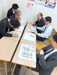 お昼の塾では・・・ - 朝倉街道奮闘記(ちくしん本校)