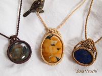 マクラメ編みペンダント3種 - Sola*Tsuchi  花とアクセサリー