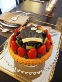 Farewell Cake Topper - M's Sugary Life