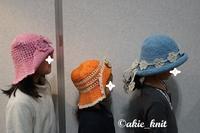 小2三人娘がそれぞれ編んだ帽子☆ - akieの編物教室奮戦記