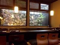 はんなり~♡ - coco diary 山口県 お花と絵とテーブルコーディネートレッスン