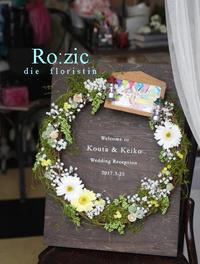 2017.4.21 ウェルカムリースのレッスンと新郎新婦さまのお写真/プリザーブドフラワー - Ro:zic die  floristin
