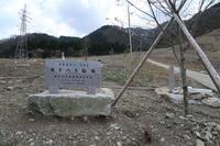 桜坂記念碑除幕式&山開き前登山道整備 - yukoの絵日記
