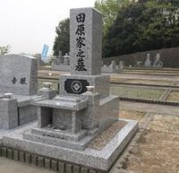 福山市蔵王やすらぎ霊苑 - お墓