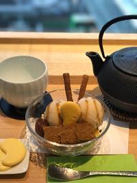 和風カフェにて、京都番茶と黒糖デザート - いつもごはん
