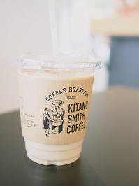 KITANO SMITH COFFEE キタノスミスコーヒー(太田市美術館図書館)群馬・太田 - Favorite place