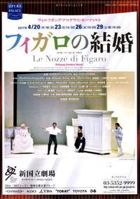 現代演出・ホモキの段ボール箱の演出、原作と違った設定はどこまで許されるか? - dezire_photo & art