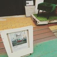 * 『芝生蚤の市』『山田雅子展』のこと - さびさびのつぶや記