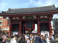 (台東名所)浅草寺 / Sensoji Temple - Macと日本酒とGISのブログ