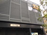 Party Shots ウヨン初日@大阪 - まめそれいゆのあれもこれも日記
