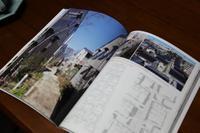 日光城府中 - OMソーラーの家「Aiba Style」