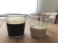 塩麹と醤油麹 - sakurairo