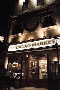 魅惑のチョコレートショップと夜桜 - 気の向くままに…