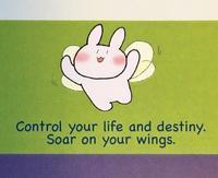 世界が変わる CLDノート 〜セルフエンパワー♪ Control your life and destiny.〜 - 私をひらく声のあげかた::Wen-Do 2