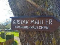 2017年アッターゼー(アッター湖)マーラーの作曲小屋 - ザルツブログ ザルツブルク在住者による、グルメ・文化・旅行の贅沢写真日記