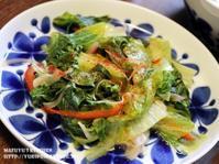 スパイス薬膳♪レタスの酢パプリカ炒めで爽やか朝食。 - スパイスと薬膳と。