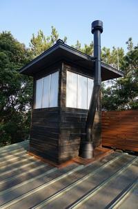 さだまさしの詩島と母屋棟屋・ひかり井戸断熱開口部 - アトリエMアーキテクツの建築日記