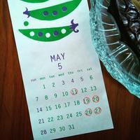 5月の営業日について - PAN  LADRoN  ~あなたのパンのあるところ~
