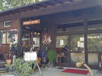 ★人と木★ - Maison de HAKATA 。.:*・゜☆