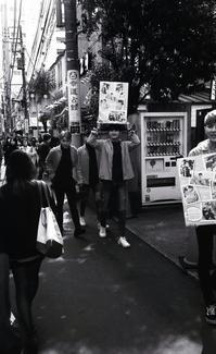 東京スナップ #258 - 心のカメラ   more tomorrow than today ...