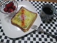 朝ごはんに☆これ1品でOK!クロックマダム風トースト - candy&sarry&・・・2