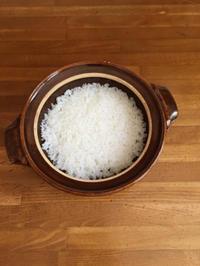 土鍋ご飯 - bonco、、、ぼん子、てんてんてん