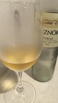 ギュラおすすめのハンガリーワイン白甘口その3 - ギュラ&みゆきのダイアリー
