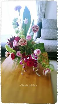 福岡フラワーアレンジメント教室・インテリアとパリのお花コース - 福岡パリスタイルフラワーアレンジメント教室 Chez le dill fleur   シェ・ル・ディル・フルール
