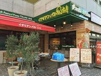 相模原市橋本:「HK第4ビル(旧フォレストショッピングセンター)」リニューアルオープン! - CHOKOBALLCAFE
