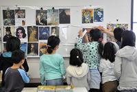 名画のレリーフ - 絵画教室アトリエTODAY