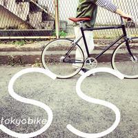tokyobike SS トーキョーバイク おしゃれ自転車 自転車女子 自転車ガール クロスバイク リピトデザイン シングルスピード ピスト - サイクルショップ『リピト・イシュタール』 スタッフのあれこれそれ