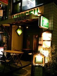 VIVACE!!@浜田山 - 湘南ランチウォーク