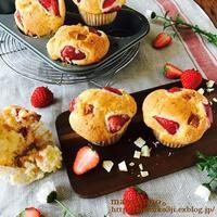 苺を使った焼き菓子。 - mamikono。~ハレの日のお菓子~