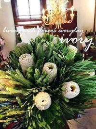 『GW中は休ます営業です〜♬』 -  Flower and cafe 花空間 ivory (アイボリー)