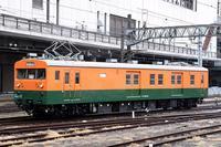 170321 クモヤ143 荷電OM構試 - コロの鉄日和newver
