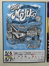 GW店休日のお知らせ!! - gee motorcycles