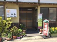 さんぽくうんめ四天王「なおき食堂」ソース焼きそば - ビバ自営業2